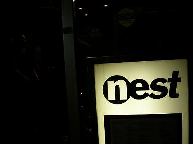 Entrance to the club Nest
